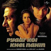 Pyar Koi Khel Nahi Movie Poster