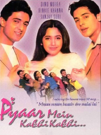 Pyar Main Kabhi Kabhi Movie Poster