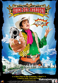 Quick Gun Murugan Movie Poster