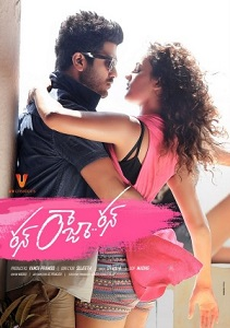RUN RAJA RUN Movie Poster