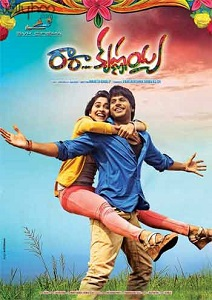 Ra Ra Krishnayya Movie Poster