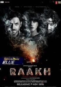 Raakh Movie Poster
