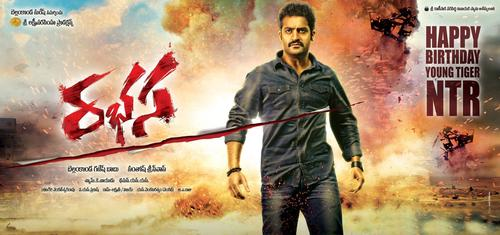 Rabhasa Movie Poster