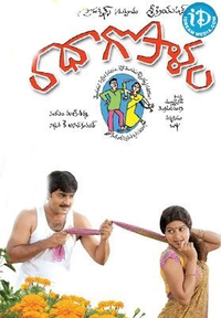 Radha Gopalam Movie Poster