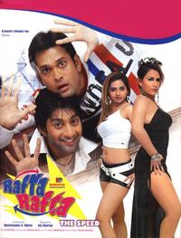 Rafta Rafta - The Speed Movie Poster