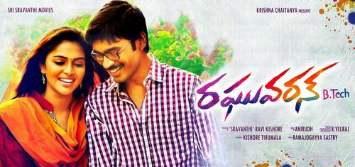 Raghuvaran, B.Tech Movie Poster