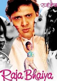 Raja Bhaiya Movie Poster