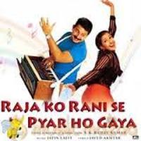 Raja Ko Rani Se Pyar Ho Gaya Movie Poster
