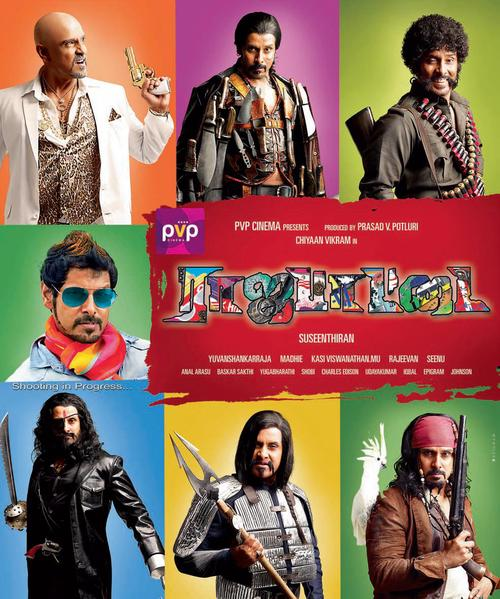 Rajapattai Movie Poster