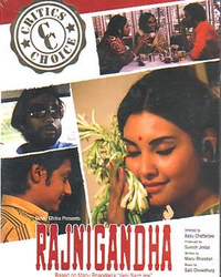 Rajnigandha Movie Poster