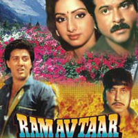 Ram Avtaar Movie Poster