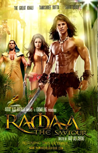 Ramaa - The Saviour Movie Poster
