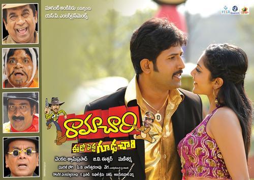 Ramachari Movie Poster