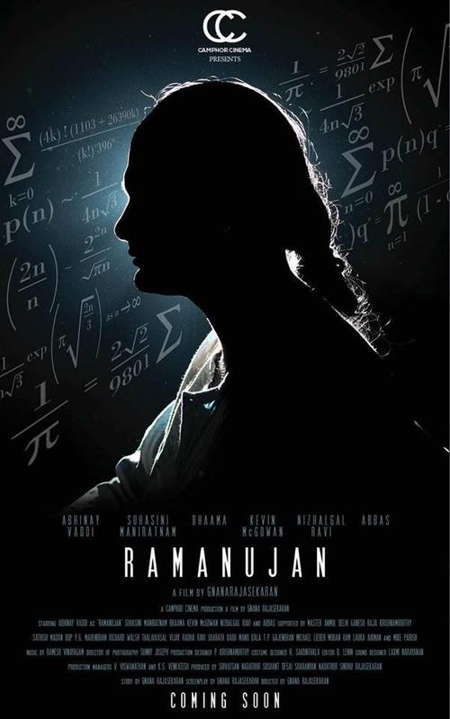 Ramanujan Movie Poster