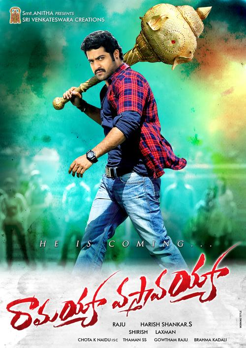 Ramayya Vasthavayya Movie Poster