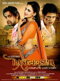 Rang - E - Ishq A Complete Love Story Movie Poster