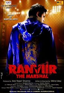 Ranviir The Marshal Movie Poster