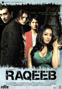 Raqueeb Movie Poster