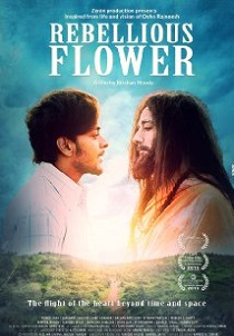 Rebellious Flower Movie Poster