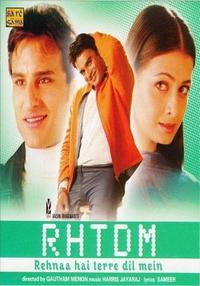 Rehnaa Hai Terre Dil Mein Movie Poster