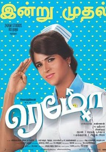 Remo Movie Poster