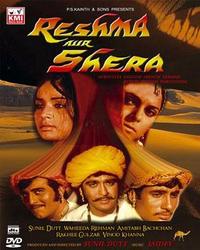 Reshma Aur Shera Movie Poster