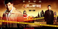 Right Yaa Wrong Movie Poster