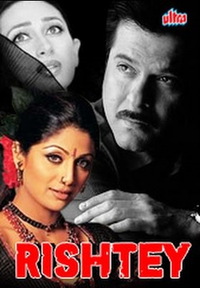 Rishtey Movie Poster