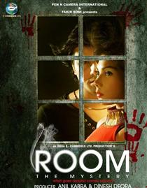 Room The Mystery Movie Poster