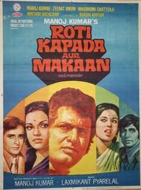 Roti Kapada Aur Makaan Movie Poster