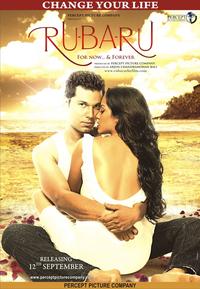 Ru Ba Ru Movie Poster
