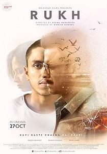 Rukh Movie Poster