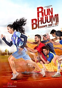 Runbhuumi Champs Don't Cry Movie Poster
