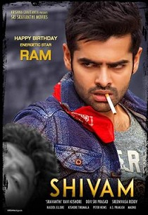SHIVAM Movie Poster
