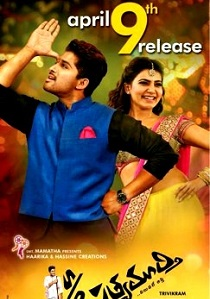 SON OF SATYAMURTHY Movie Poster