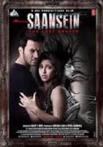 Saansein The Last Breath Movie Poster