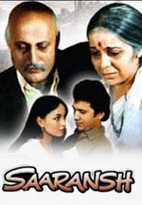 Saaransh Movie Poster