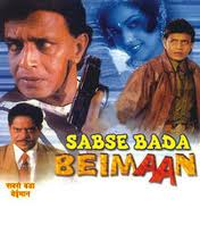 Sabse Bada Be-Imaan Movie Poster