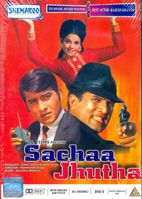 Sachaa Jhutha Movie Poster