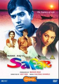 Safar (Old) Movie Poster