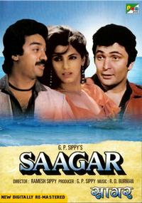 Sagar Movie Poster