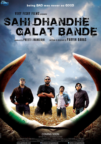 Sahi Dhandhe Galat Bande Movie Poster