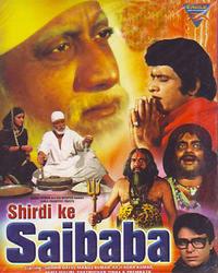 Sai Baba Movie Poster