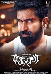 Saithan Movie Poster