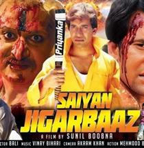 Saiyan Jigarbaaz Movie Poster