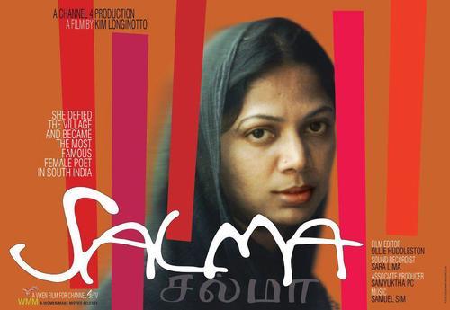 Salma Movie Poster