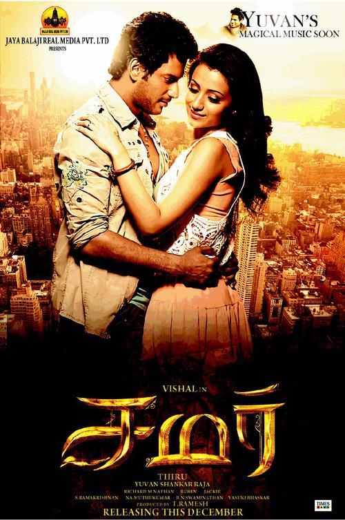 Samar Movie Poster