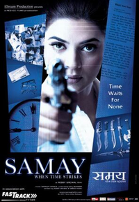 Samay - When Time Strikes Movie Poster