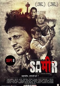 Sameer (2017) Movie Poster