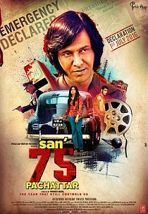 San' 75 Pachattar Movie Poster